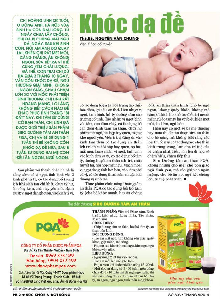 pqa-duong-tam-an-than dành cho trẻ khóc đêm, khóc dạ đề